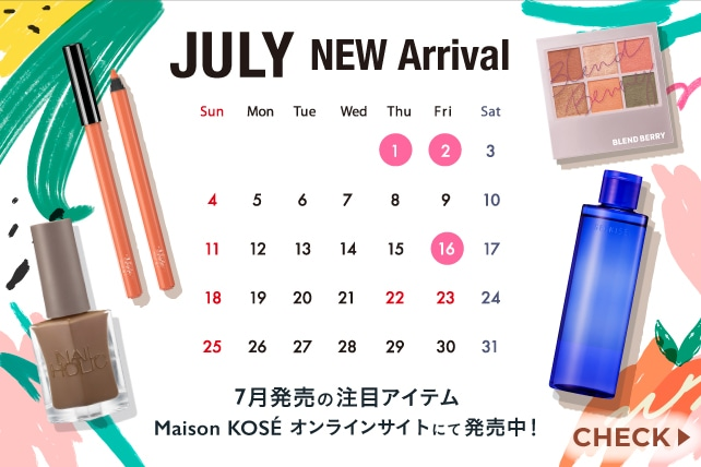 July New Arrival